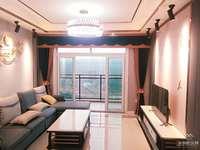 出售兴龙湖华茂国际中心3室2厅2卫98平米72.8万住宅