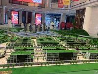 出售永川五洲城40平米单价1.2万临街旺铺