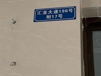 出租海亮 国际广场232平米4500元/月商铺