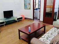 出租水韵书香2室1厅1卫80平米500元/月住宅