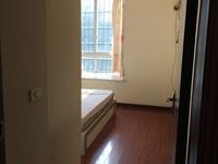 出租碧桂园 卧龙路 2室2厅1卫81平米1000元/月住宅