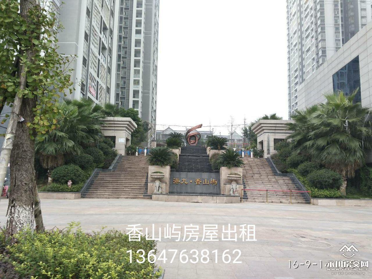 出租港九 香山屿2室1厅1卫80平米1200元/月住宅