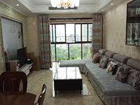 出售华茂国际中心3室2厅2卫95平米面议住宅