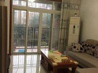 出租巴塞罗娜3室2厅2卫108平米2200元/月住宅