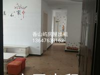 出租港九 香山屿3室2厅1卫100平米1400元/月住宅