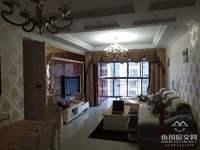 出租汇悦悦峰3室2厅2卫98平米1800元/月住宅