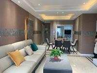 华茂国际中心全新豪装四房现代巴洛克风格
