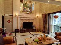 巴塞罗那豪装洋房 装修花了 170万 三层楼 带屋顶花园 亏本急售