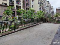 万达华府,花园洋房,一楼带100平花园,4房3卫,急售