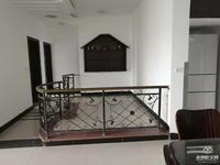 出租海亮 国际广场3室3厅2卫136平米1000元/月住宅
