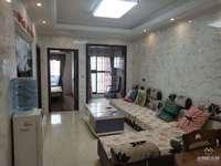 出租海亮 国际广场2室2厅1卫70平米1350元/月住宅