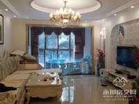 万达广场旁巴塞罗那精装端头洋房带地下室私家花园急售