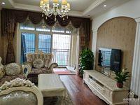 出售凤凰湖畔精装三房拎包入住正三房带大阳台