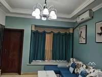 出租维诗卡2室1厅1卫68平米700元/月住宅
