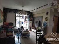 出租盛世棠城2室2厅1卫90平米1200元/月住宅