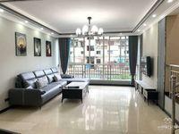 人民广场旁,东科家具城现代风格精装大4房,亏本急售,只要40多万!