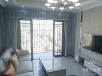出售阳光雅筑2室2厅1卫67平米46万住宅
