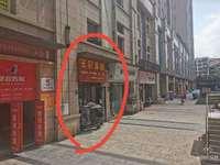 出售海亮 国际广场40平米50万商铺