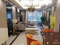 兴龙湖畔,香缇时光电梯精装三房,家电齐全,拎包入住,只要50多万