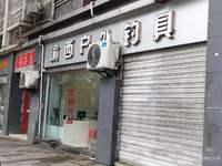 出租红河丽景110平米4500元/月商铺