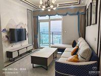 兴龙湖畔,重百华茂商圈旁,维诗卡住家精装三房,清水房的价格出售了!