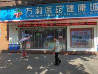 出售重庆杨家坪月租6800总价59万商铺 七年回本