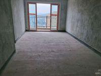 兴龙湖高铁东站旁 44.6万买金科品质大楼盘 正规三房带阳台 视野开阔!