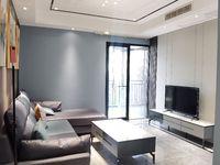 华茂国际对面,恒大中央华府,全新现代风格精装三房带阳台,急售!