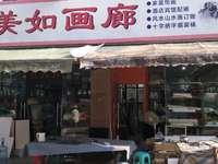 商贸城商铺出售92.47平米面议商铺