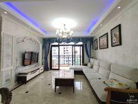 出售水晶城3室2厅2卫96平米60.8万住宅