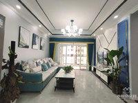出售乐信 凤凰郡3室2厅1卫105平米56.8万住宅