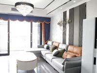 体育中心旁,奥兰半岛全新现代风格精装大三房,全中庭,视野开阔,急售