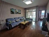 出售金科阳光小镇2室2厅1卫75平米52.8万住宅