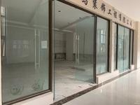出售海亮 国际广场232.68平米88万商铺