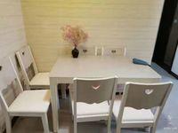 出租巨宇江南2室1厅1卫58平米1100元/月住宅