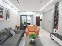 出售枫侨郡3室2厅1卫90平米69.8万住宅