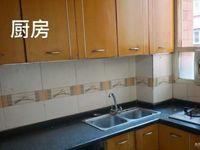 出租清华苑3室2厅1卫108平米1000元/月住宅