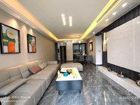 出售金科公园城4室2厅2卫120平米88.8万住宅