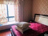 家具家电齐全煤气/天然气宽带空调重庆市近郊永川区红河中路177号出租荷塘月色4室
