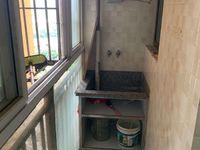 出租银山源3室2厅1卫90平米1500元/月住宅