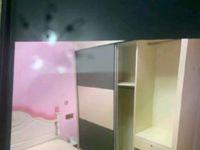 出租华茂国际中心3室2厅2卫18平米650元/月住宅