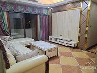 出售永川万达广场3室2厅2卫115平米62万住宅