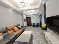 出售凰城华府2室2厅1卫75平米42.6万住宅