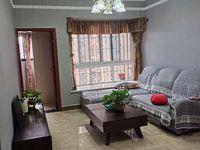 出售维诗卡2室2厅1卫59平米39.8万住宅