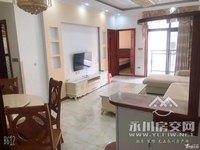 出售米兰阳光2室2厅1卫81平米42万住宅