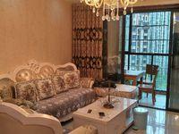 出租上海城3室2厅2卫108平米1600元/月住宅