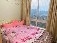 出租金科阳光小镇1室1厅1卫65平米1350元/月住宅