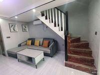 出售永川五洲城3室2厅2卫78平米29.8万住宅