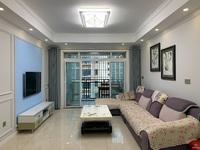 新出房源!新区成熟地段首付10万即入住新装大三房带外阳台!